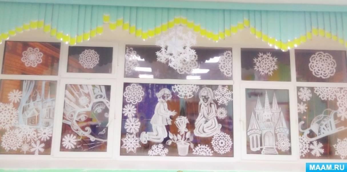 Новогоднее оформление «В гостях у Снежной королевы!»