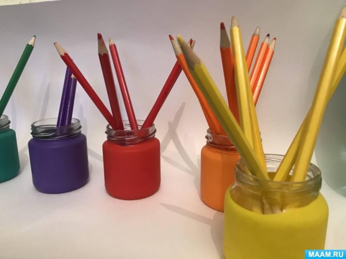 Мастер-класс «Развиваемся играя-учим цвета». Изготовление учебно-методических пособий для воспитателей и родителей