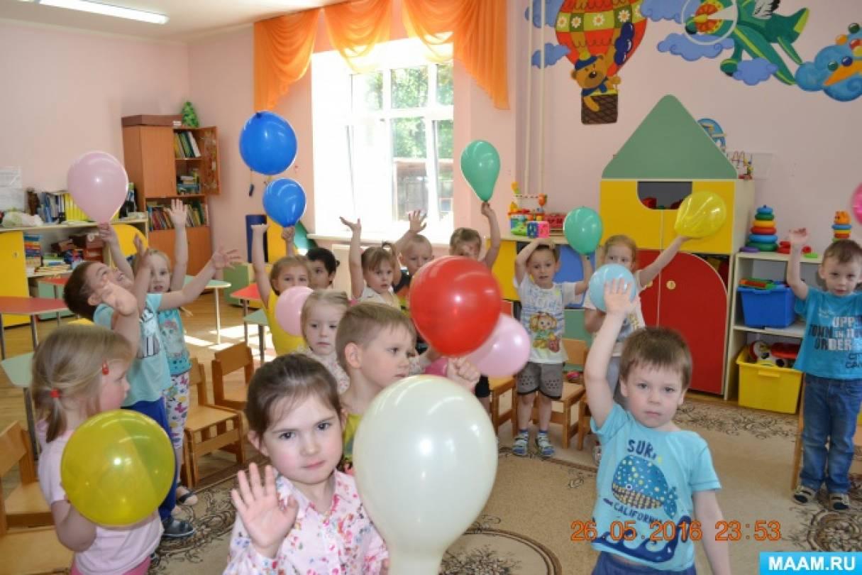 знакомим детей с материалом и его свойствами