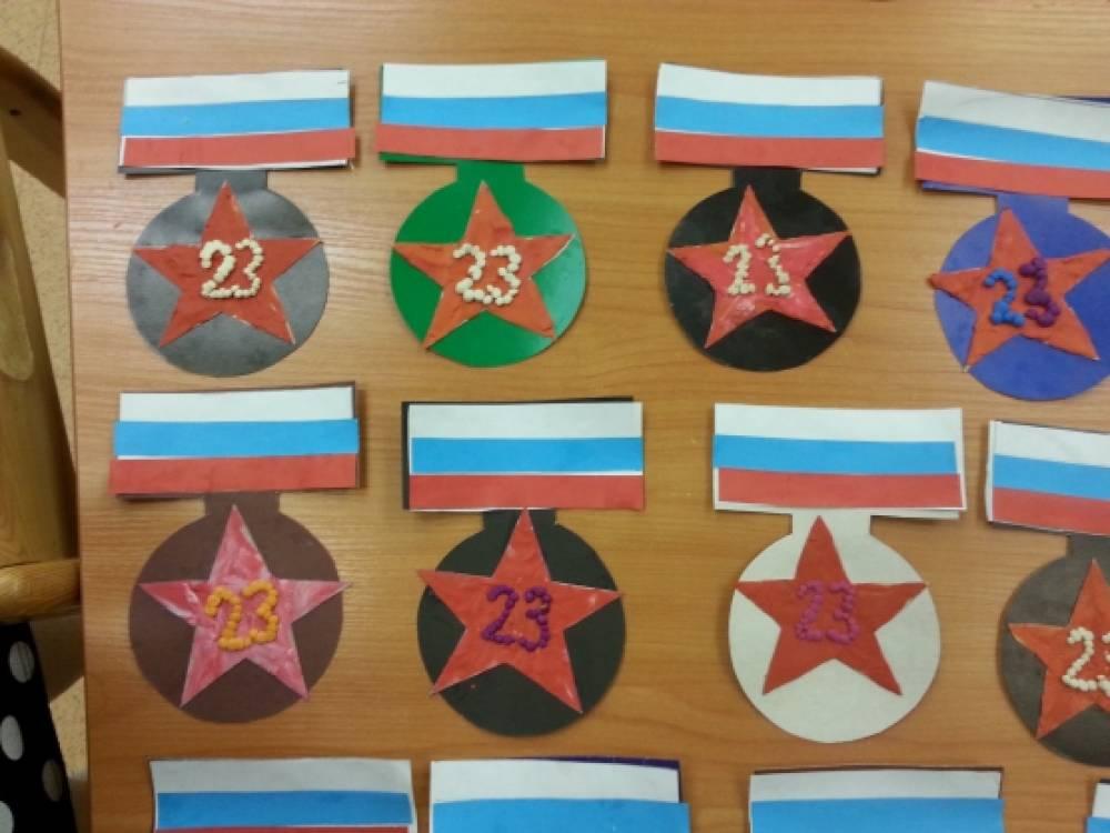 ❶Поделка медаль на 23 февраля|Праздник 23 февраля в детском саду средняя|38 Best 23 февраля images | Gifts, Cards, Craft gifts|School.ru №2|}
