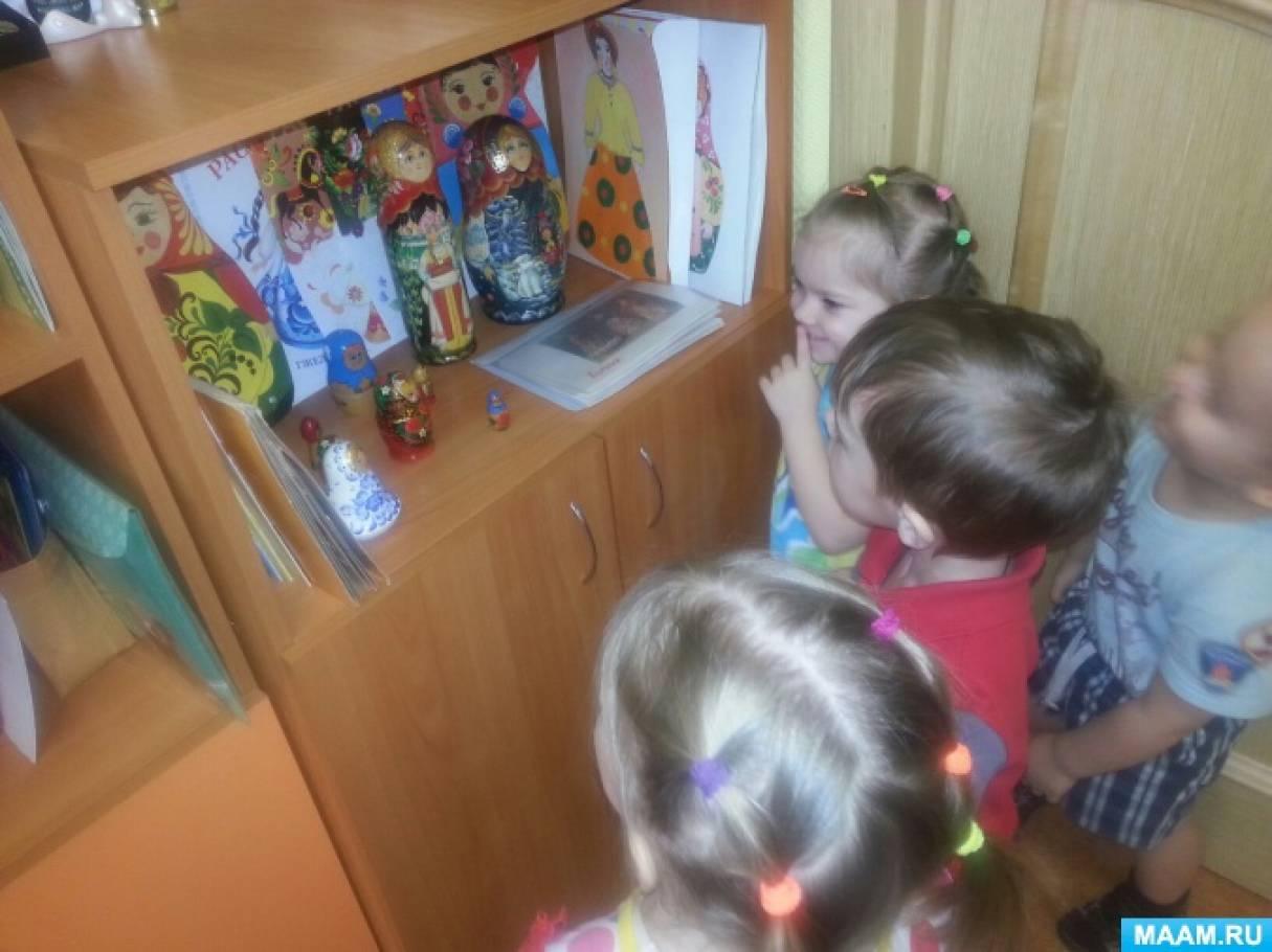 игра на знакомство с детьми в детском саду младшей группе