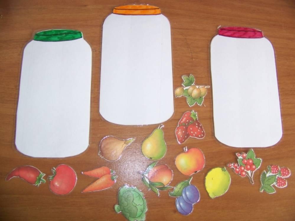 Сценка для детей дошкольного возраста овощи