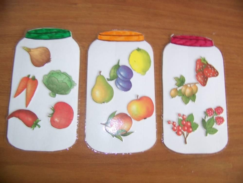 Картинки Для Детей Овощи Фрукты Ягоды