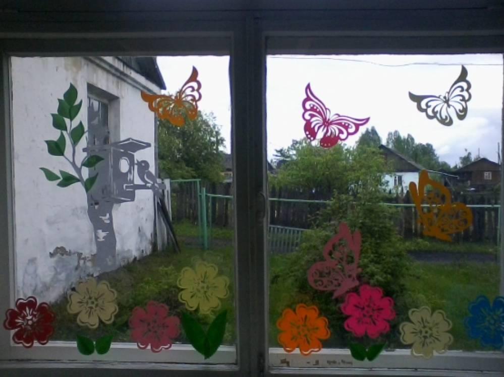 Картинки для оформления детского сада к лету