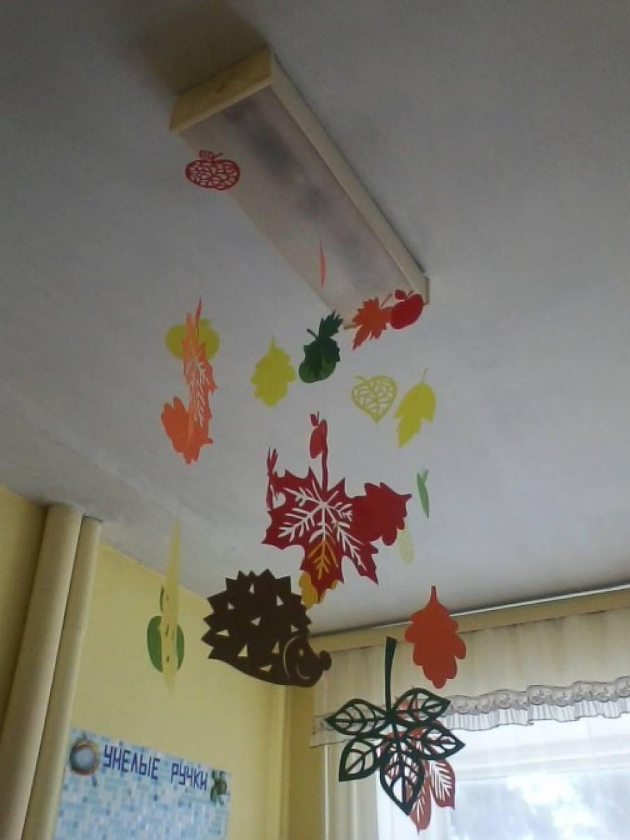 Оформление своими руками в приемной к осени в детском саду