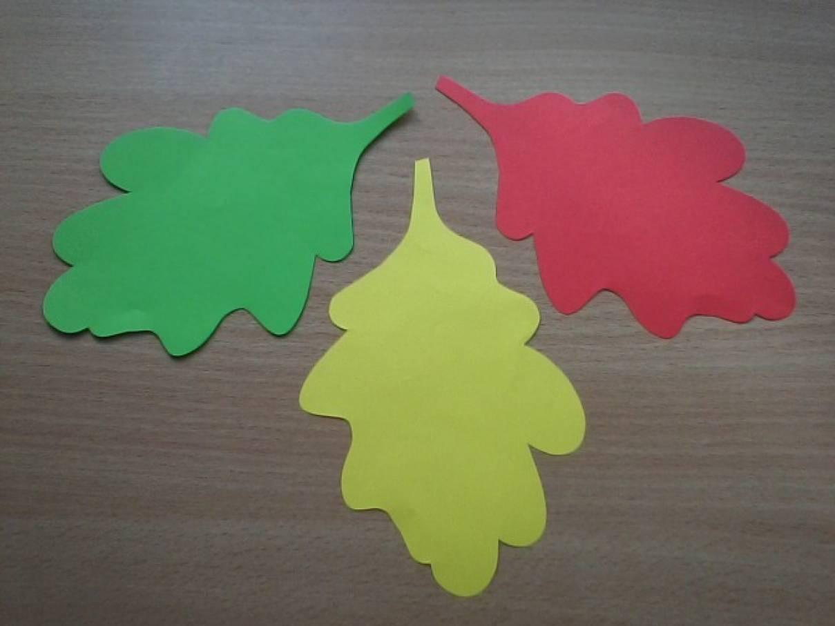 цветные картинки осенних листьев для вырезания