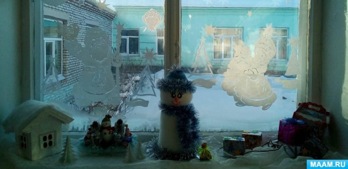 Новогодняя сказка на окне. Варианты оформления подоконников к новогодним праздникам