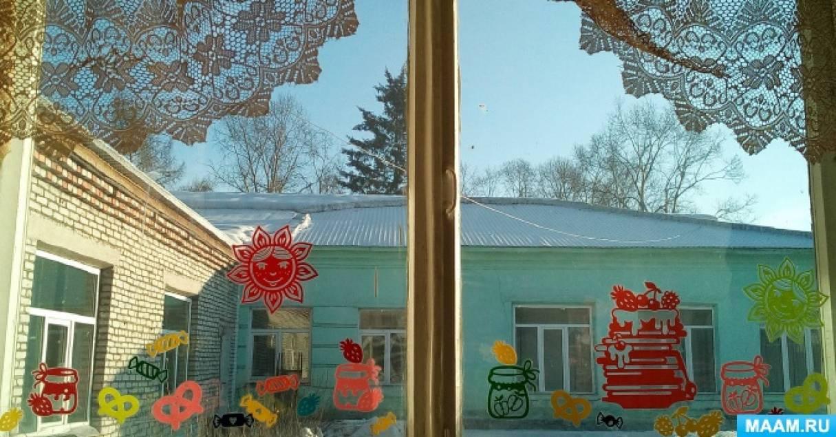 Оформление окна к Масленице