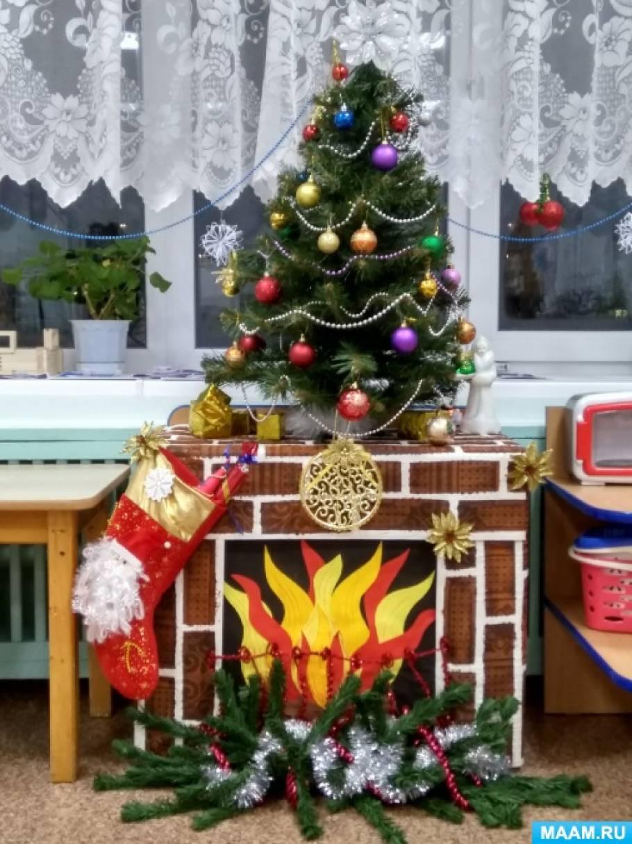 Оформление к новогоднему празднику «Новогоднее настроение»