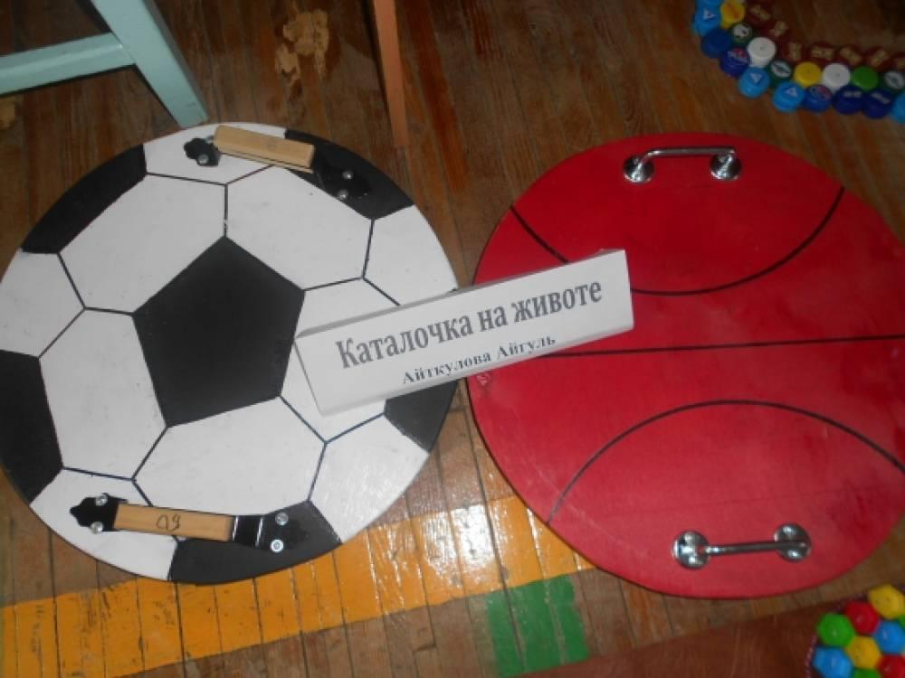 343Нестандартный спортивный инвентарь своими руками для детского сада
