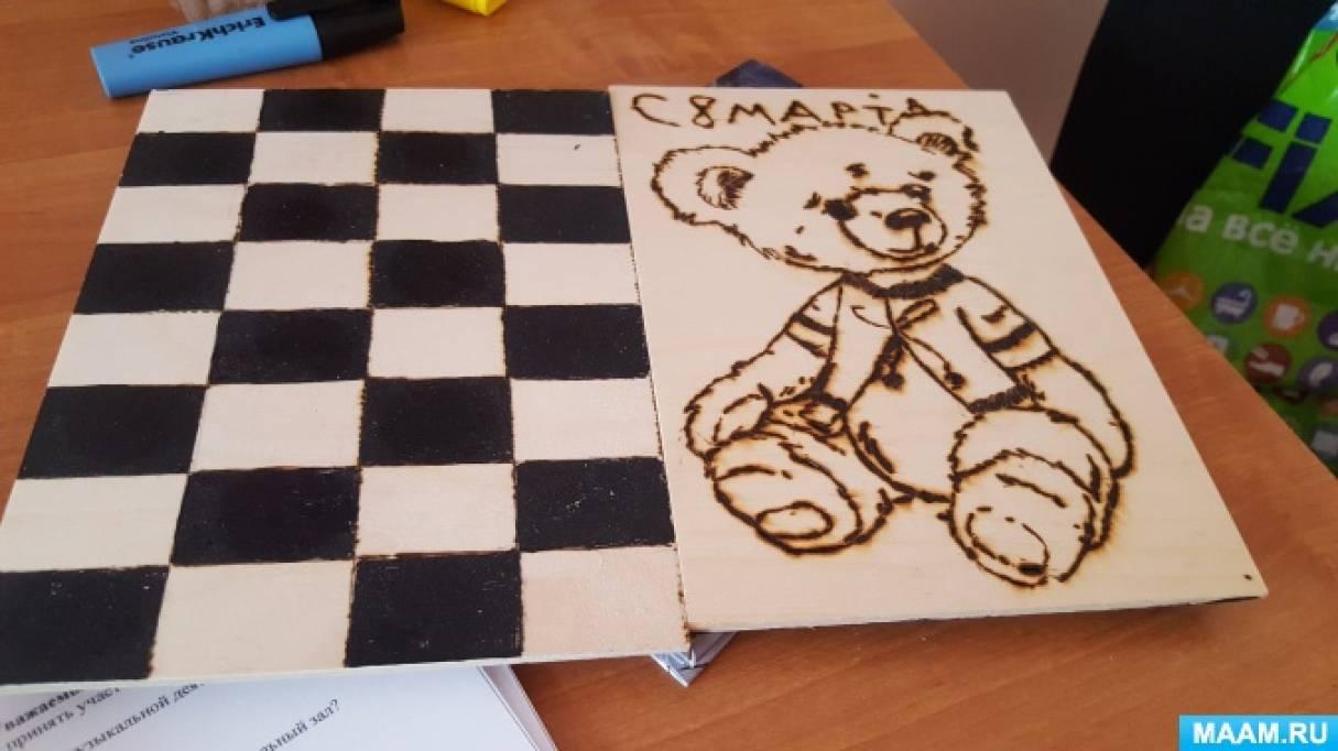 Дидактические игры «Шахматы» и «Цветное лото» из бросового материала