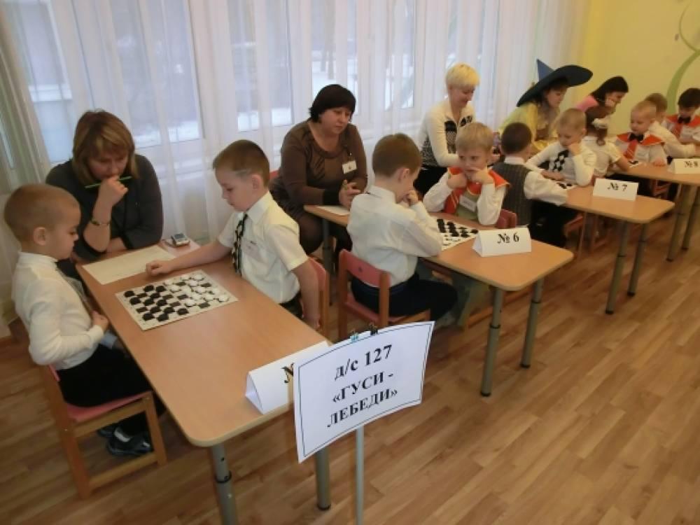 Сценарий турнира по шашкам