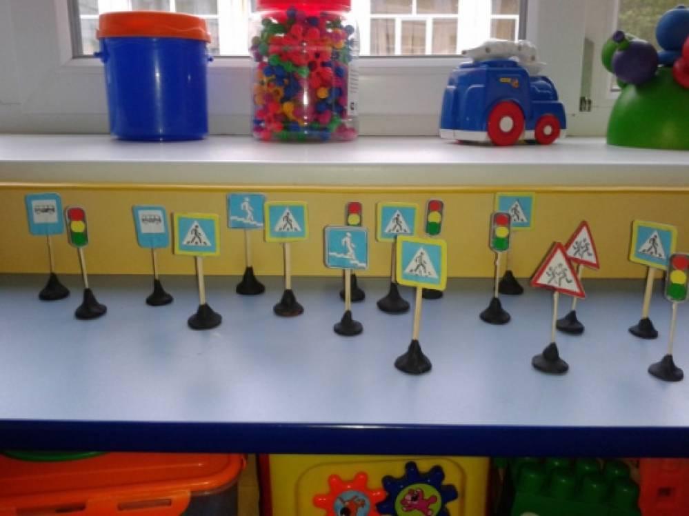 Дорожные знаки в детский сад своими руками 92