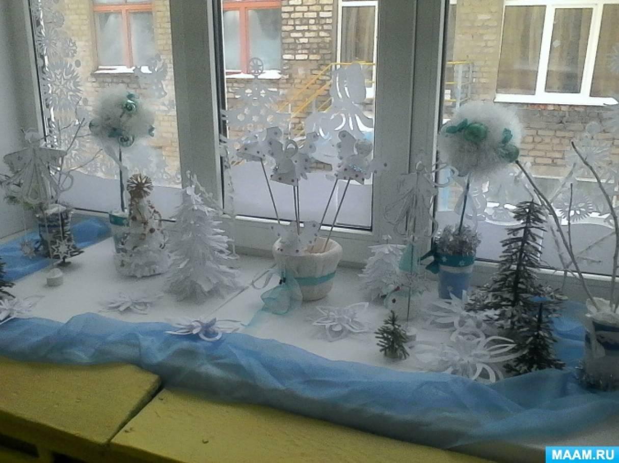 Композиция «Рождественская фантазия». Бумагопластика