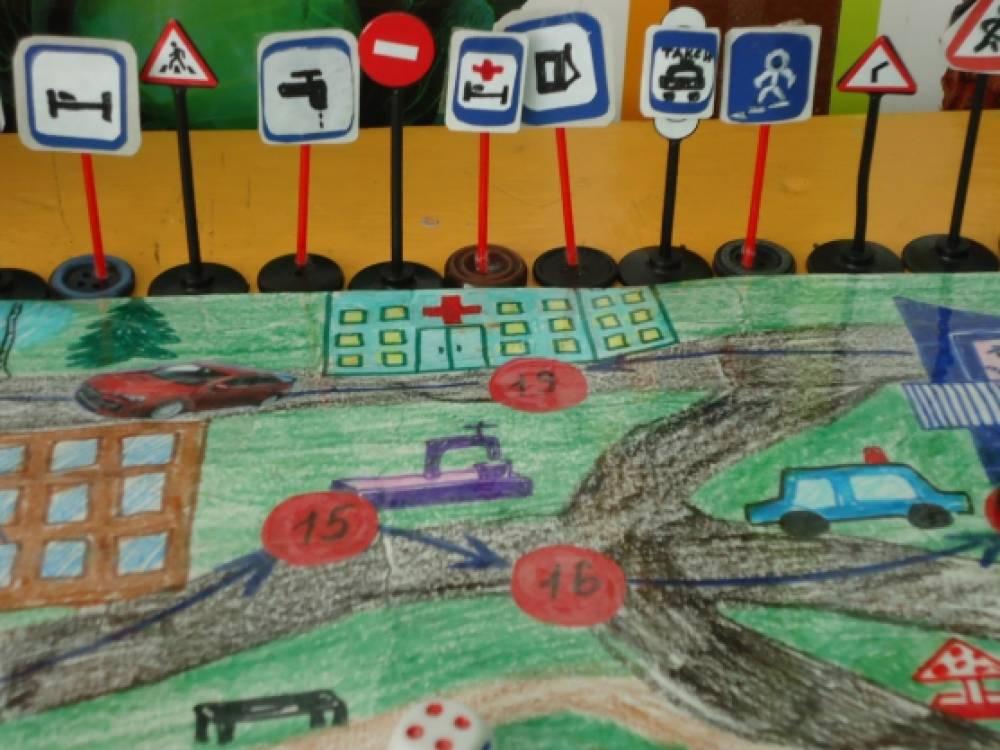 как познакомить ребнка с дорожными знаками
