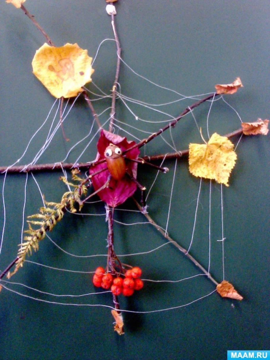 Фотоотчет «Дары осени». Выставка поделок из природного материала в детском саду»
