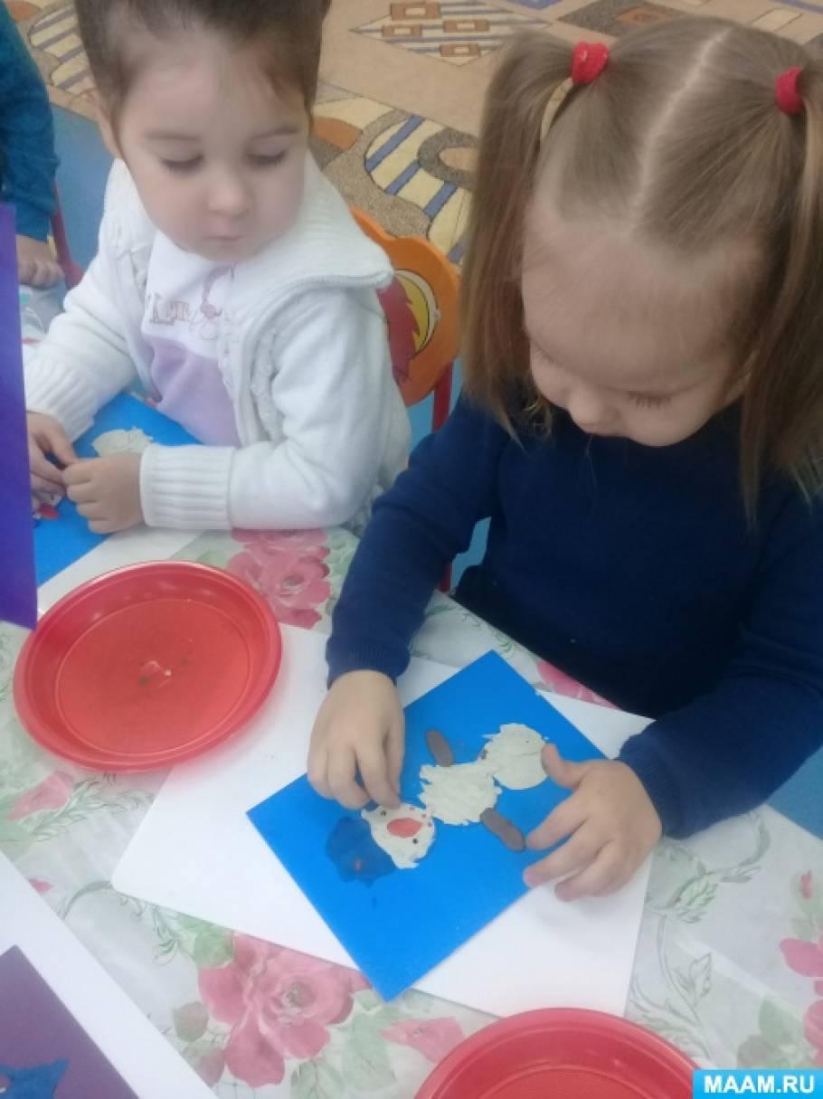 Консультация «Влияние пластилинографии на развитие мелкой моторики рук у детей дошкольного возраста»