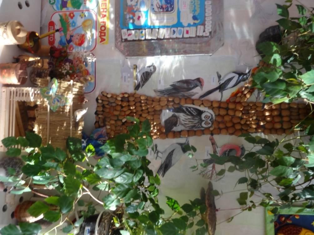 Дерево на котором птицы временные