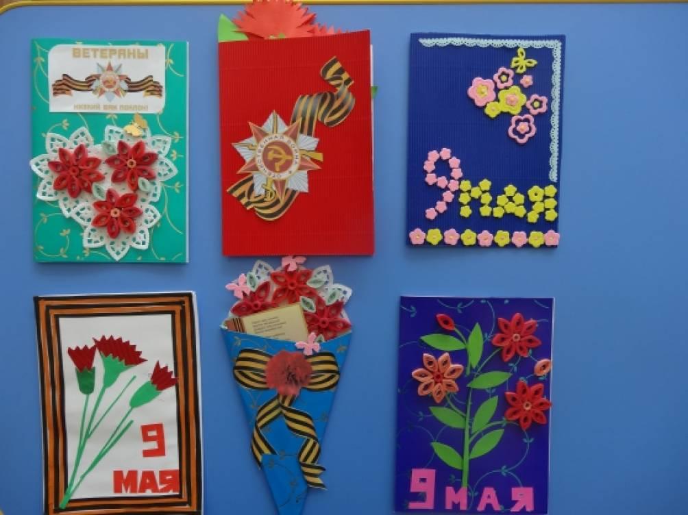 Открытка ветерану к 9 мая своими руками в детский сад, открытки