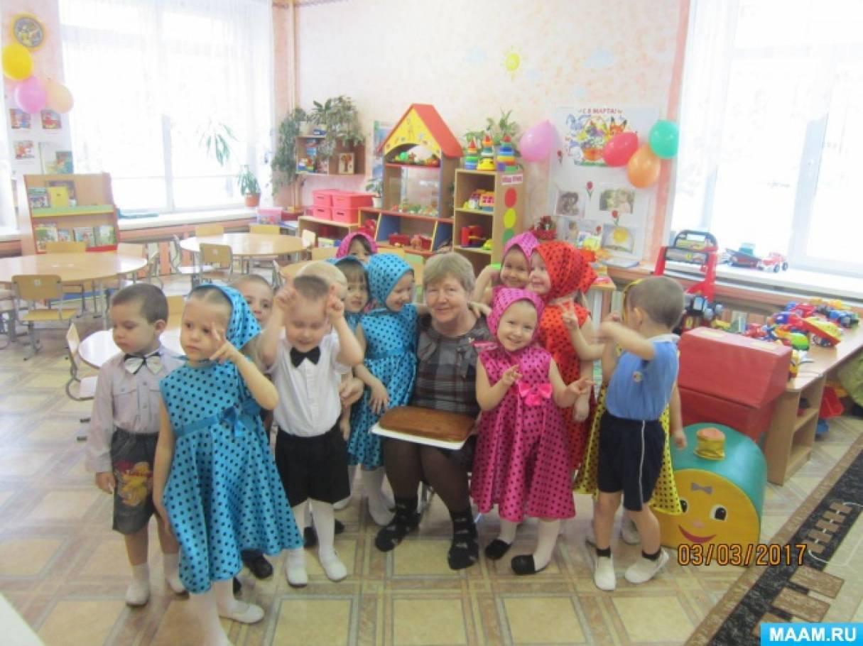 Игровая гостиная. Младшая группа 3–4 года