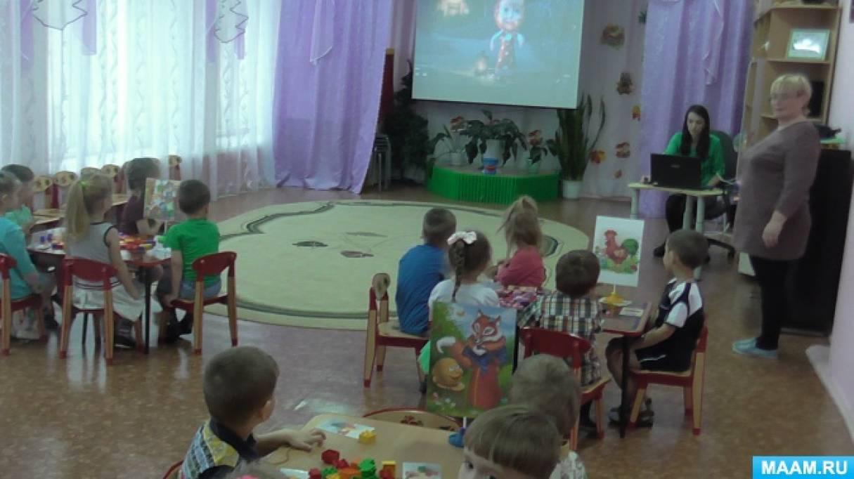 Фотоотчет о познавательной квест игре «По страницам русских сказок» для детей средней группы детского сада