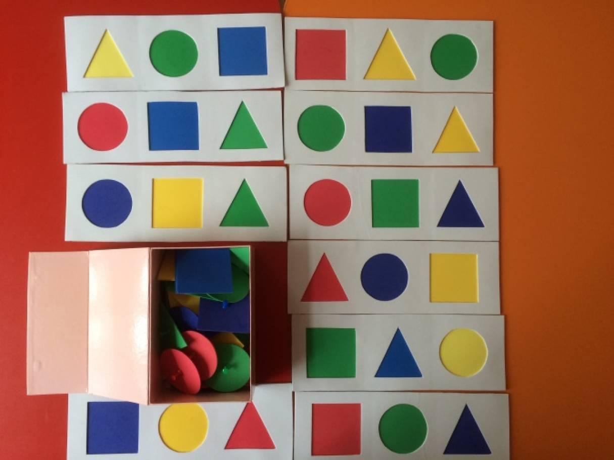 Геометрические фигуры для детей своими руками