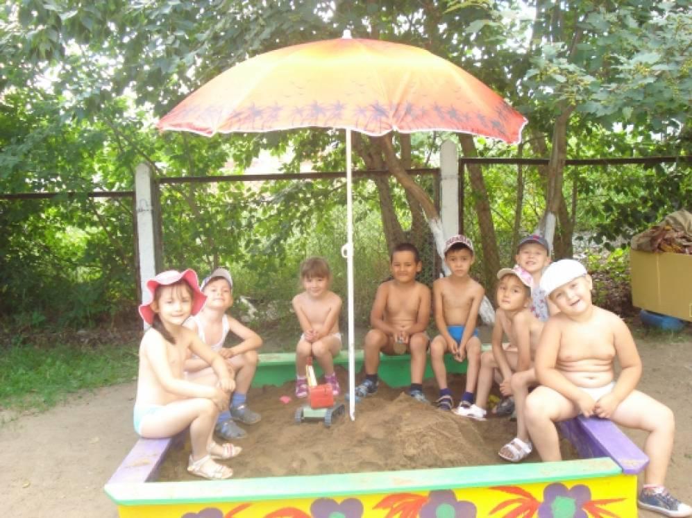 Консультация для воспитателей и родителей «Солнечные ванны» (подготовительная к школе группа)