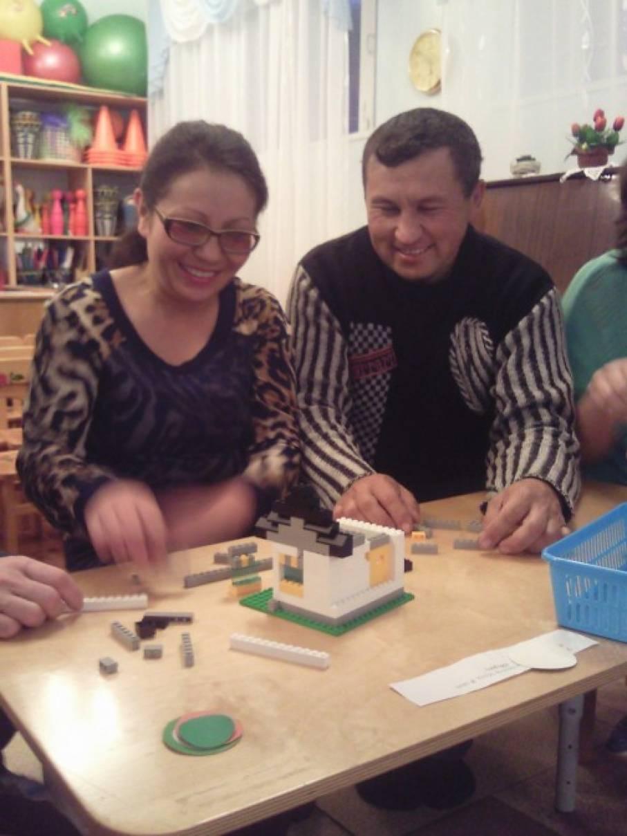 родительское собрание игровая форма конспект