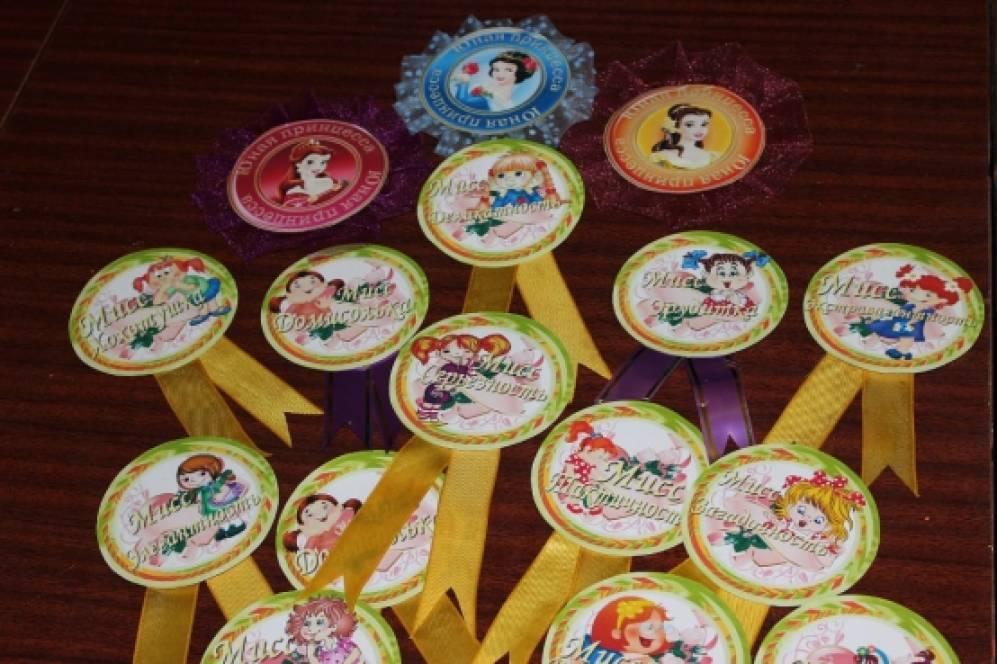 Своими руками медали для детей фото 447