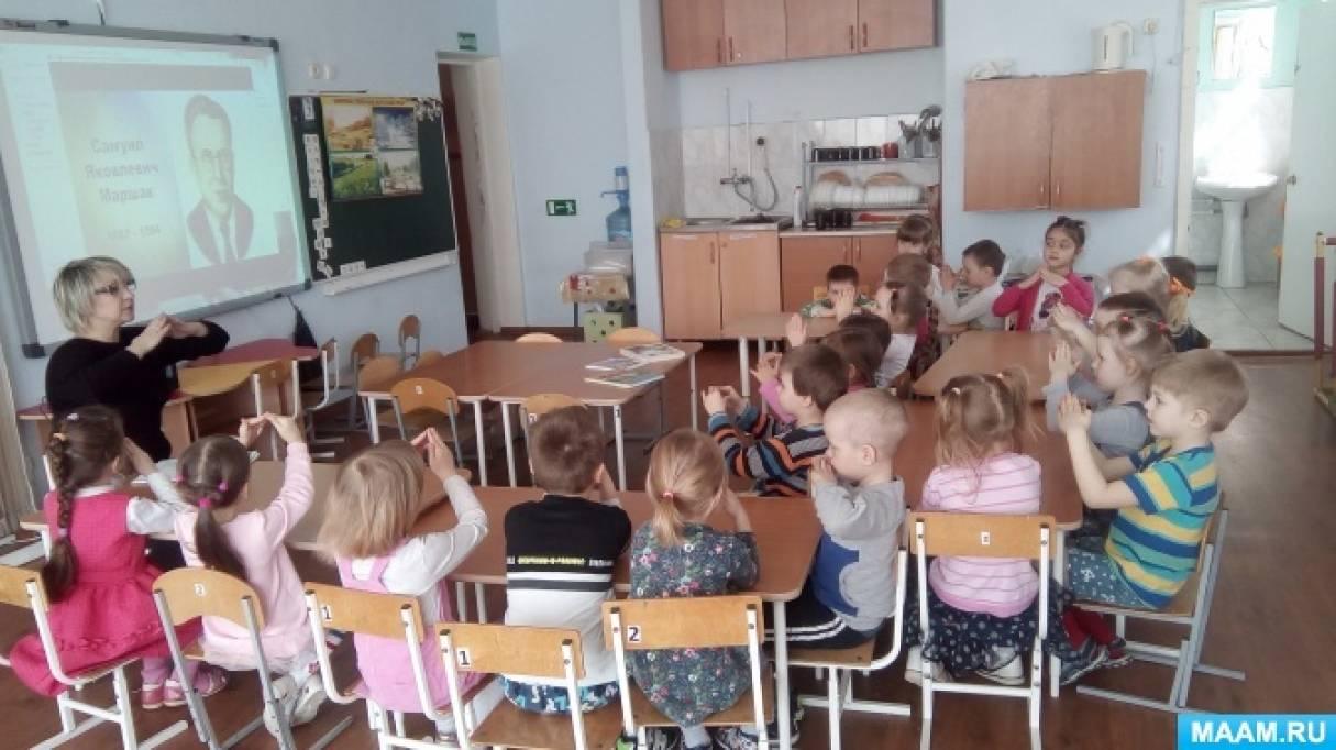 Краткосрочный проект «Знакомство с детскими книгами»