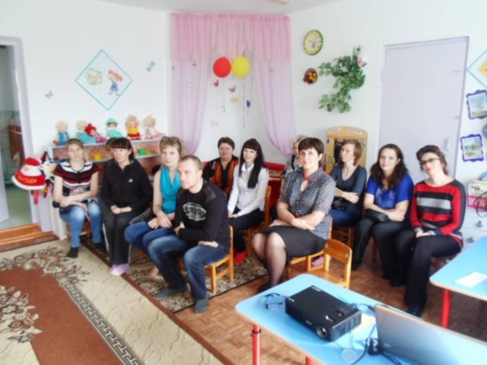 родительское собрание в доу картинки