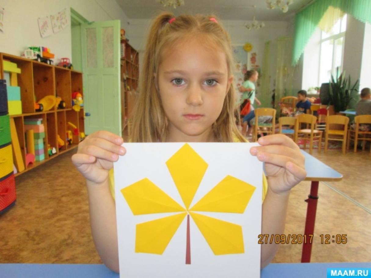 Мастер-класс по аппликации с элементами оригами «Кленовый лист»