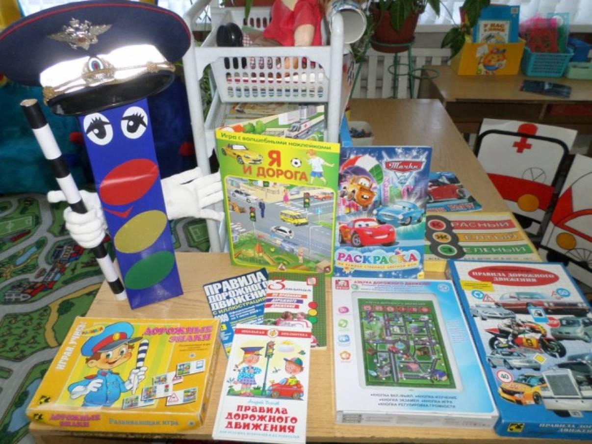 конспекты занятий по пейзажу в детском саду