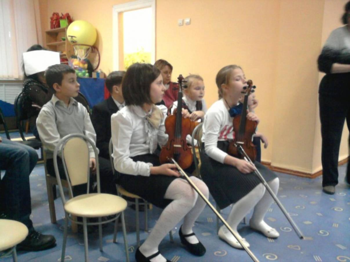 концерт знакомство с музыкальными инструментами сценарий