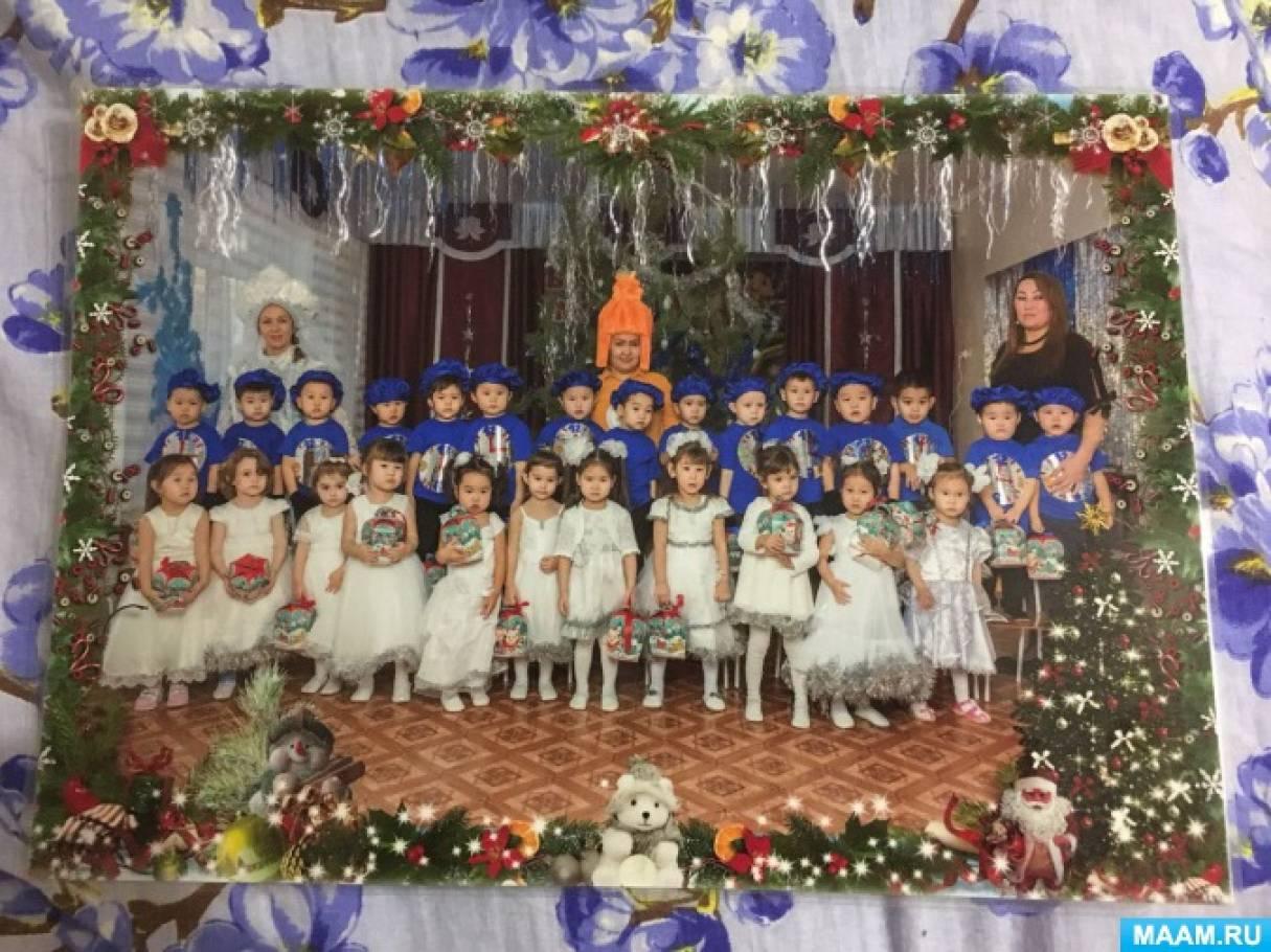 Сценарий новогоднего праздника для детей первой младшей группы «Волшебные часы»