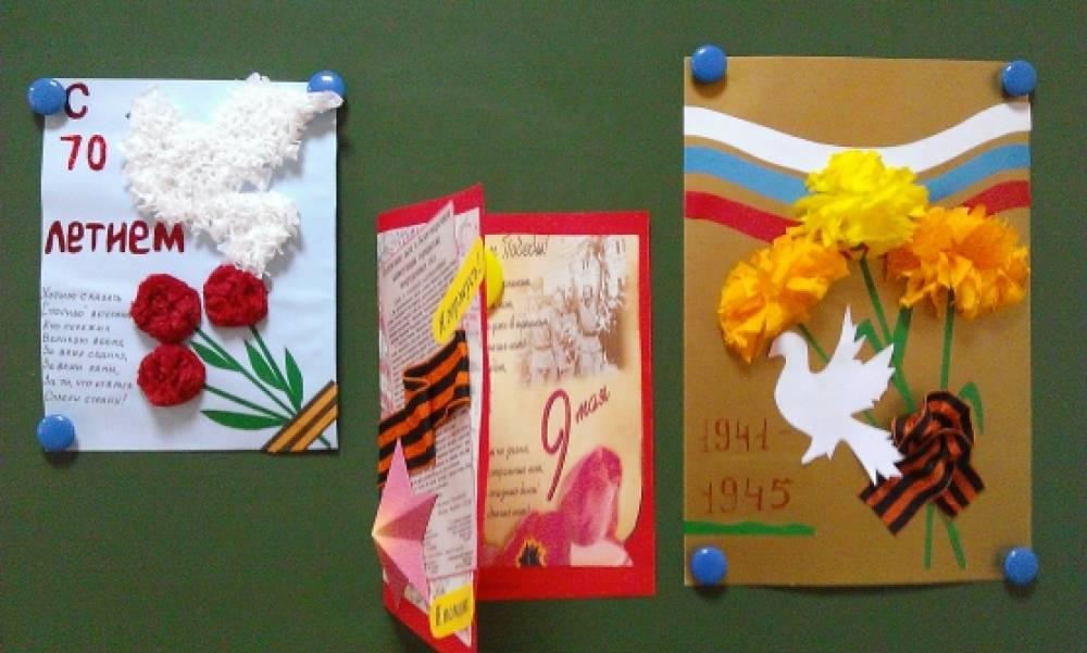 Днюхой прикольные, открытки день снятия блокады ленинграда своими руками