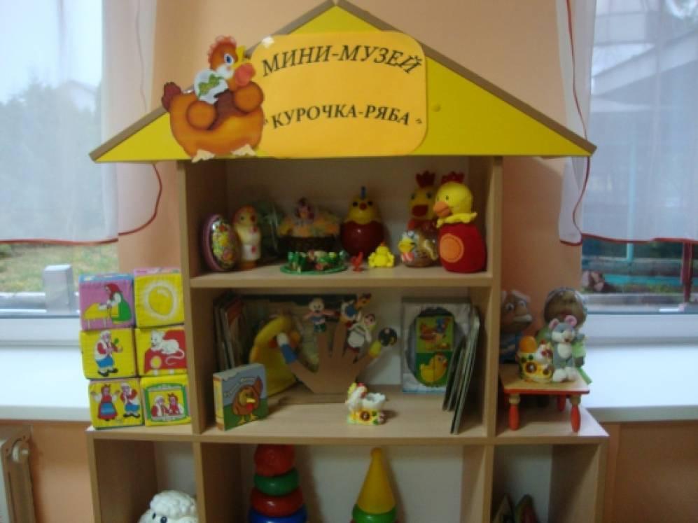 знакомство детей со сказкой в детском саду