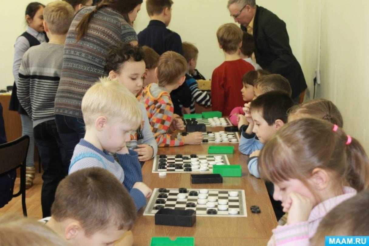 Шахматы— зарядка для мозгов. Фототчет об участии детей подготовительной группы в городских соревнованиях