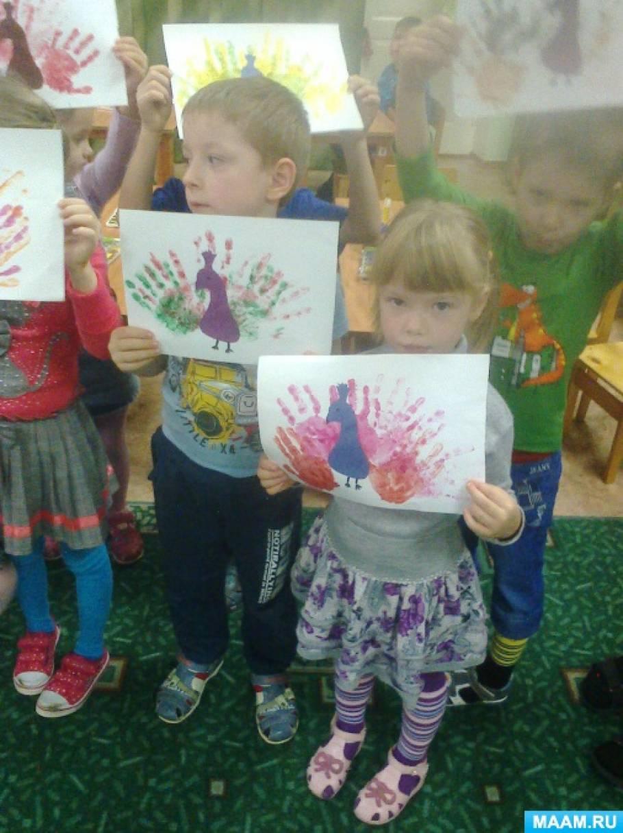 Интегрированный мастер-класс по нетрадиционному рисованию и аппликации с детьми старшей группы «Павлин»