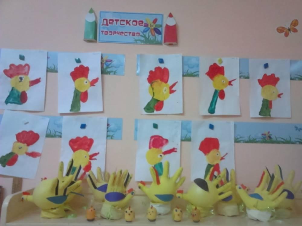 Детские картинки на тему природа животные птицы
