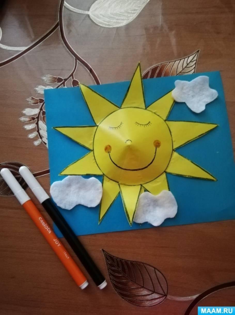 Аппликация «Солнышко». Вторая младшая группа