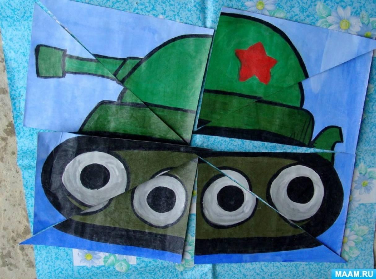 Сценарий военно-спортивной игры патриотической направленности «Зарница» для детей старшего дошкольного возраста