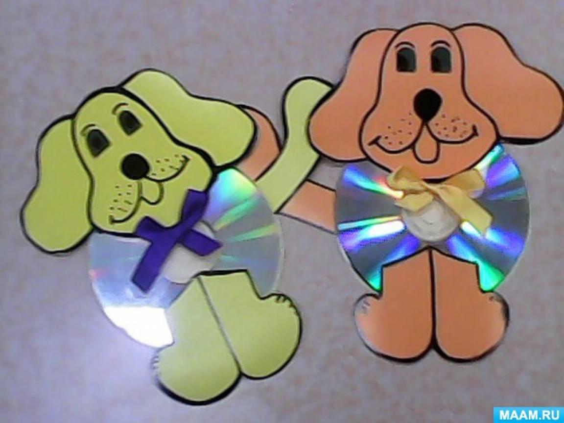 Мастер-класс по изготовлению поделки из DVD-диска «Собачка»