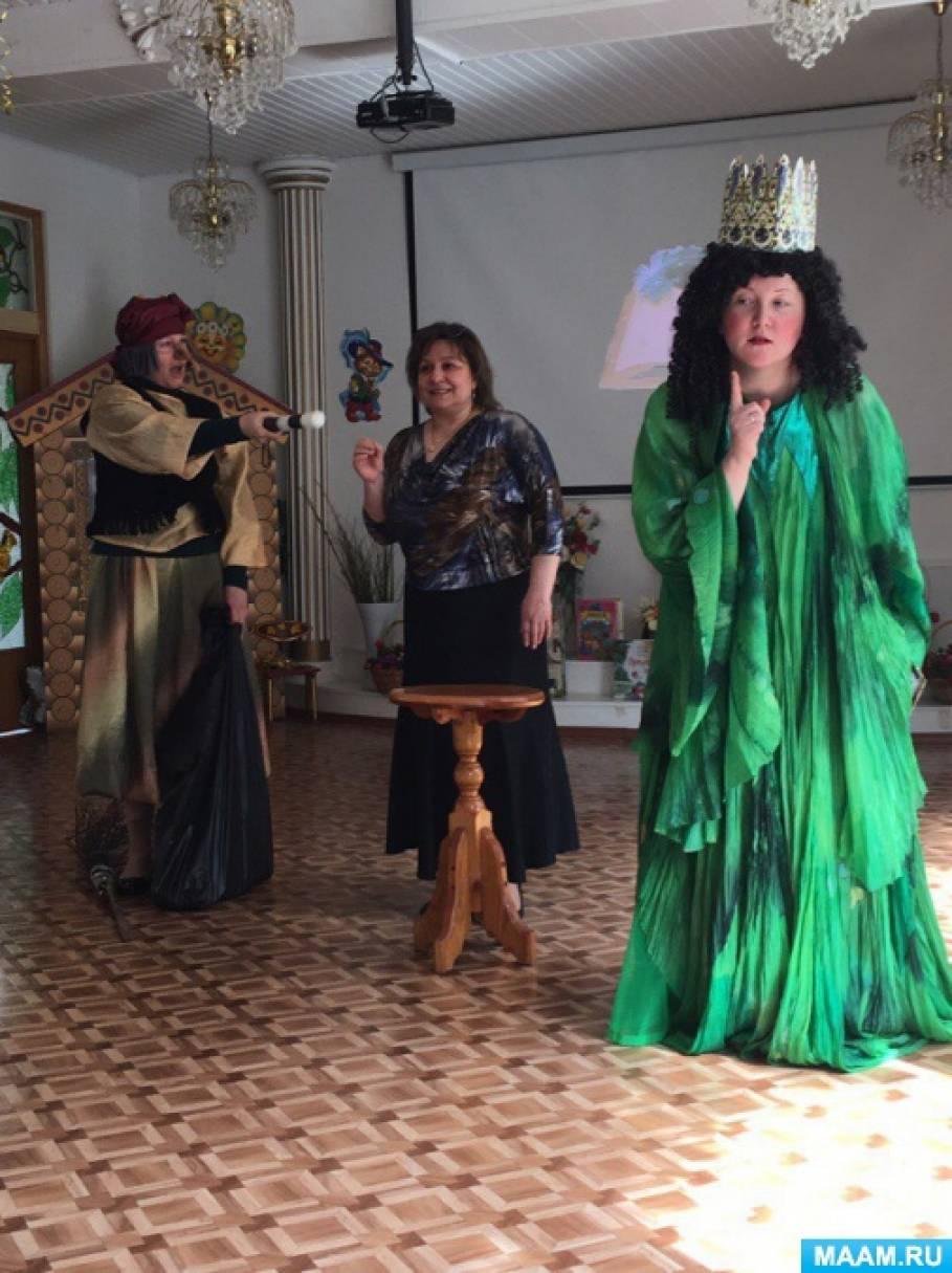Сценарий открытия тематической недели «Книжное королевство»