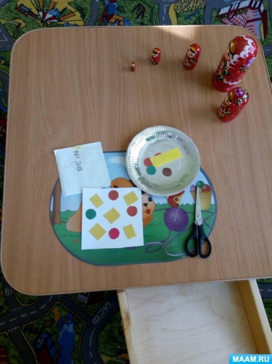 Фотоотчёт о проведении занятия по аппликации «Красивые платочки для матрёшек» с детьми средней группы