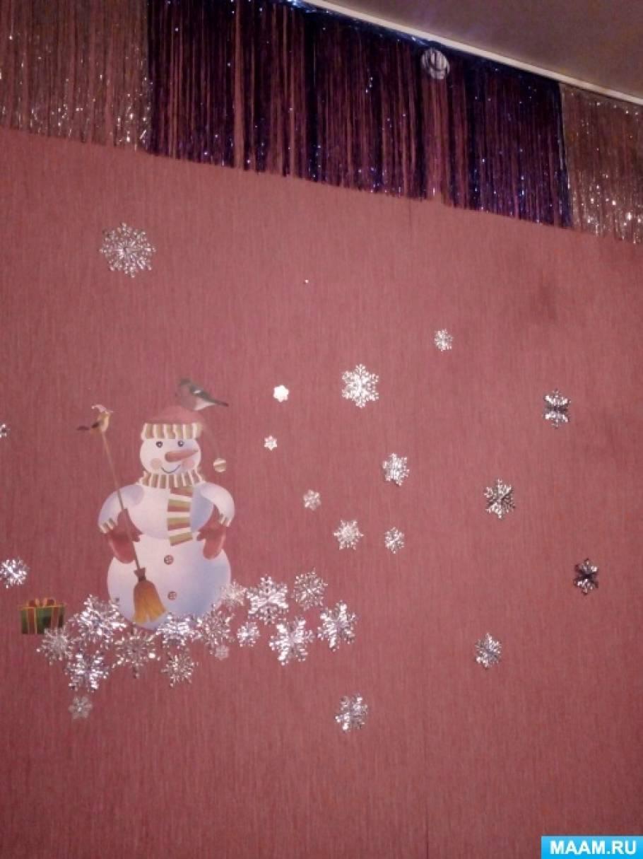 Украшение зала на новогодний праздник