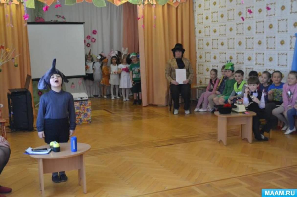 Фотоотчёт о конкурсе, посвящённом Дню рождения К. И. Чуковского