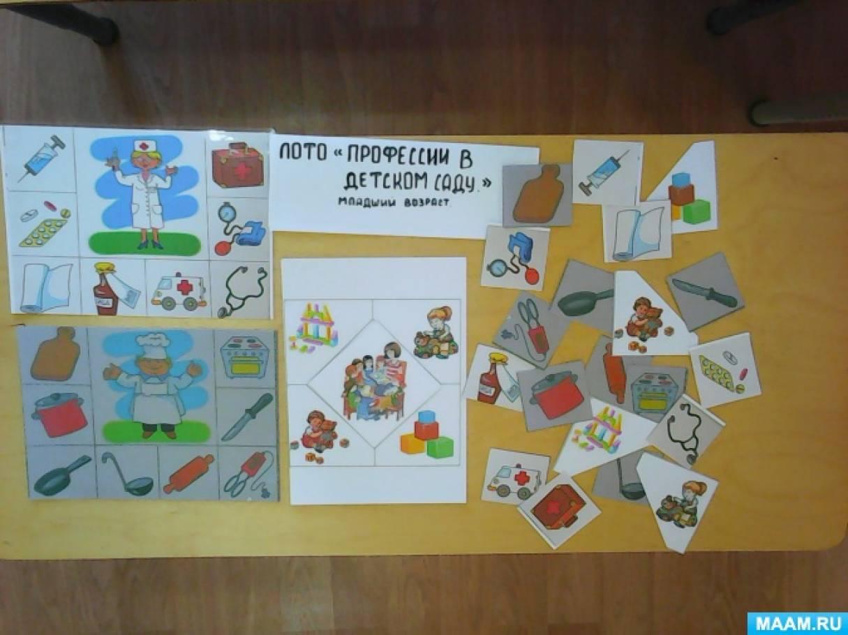 игры для младшей группы в детском саду на знакомство