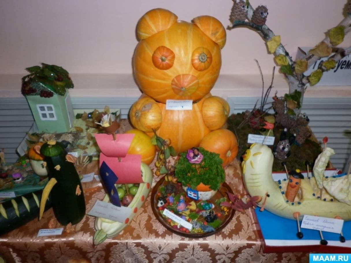 Положение выставки поделок из овощей и фруктов 28