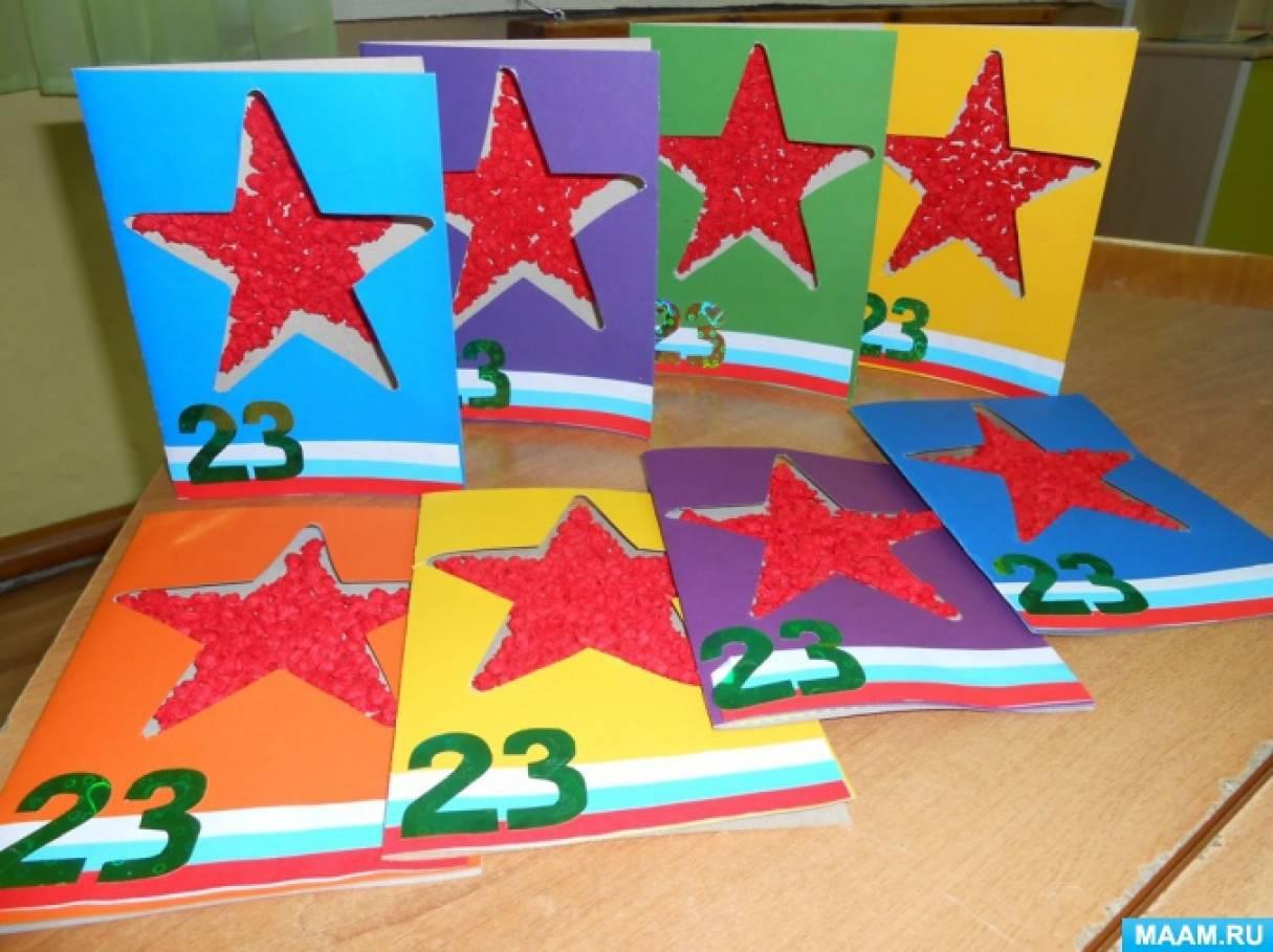 23 февраля открытки папам своими руками в детском саду